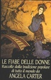 Cover of Le fiabe delle donne