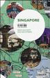 Cover of Singapore. Sedici racconti dall'Asia estrema