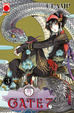 Cover of Gate 7 vol. 3