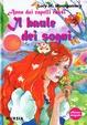 Cover of Il baule dei sogni