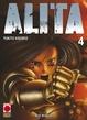 Cover of Alita vol. 4