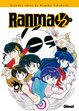 Cover of Ranma ½. Edición integral #1 (de 19)