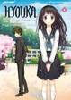 Cover of Hyouka vol. 1