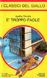 Cover of È troppo facile