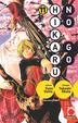 Cover of Hikaru no go vol. 11