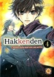 Cover of Hakkenden vol. 4