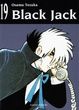 Cover of Black Jack vol. 19