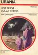 Cover of Una ruga sulla Terra