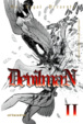 Cover of Devilman vol. 2 (di 5)
