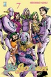 Cover of Jojolion vol. 7