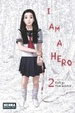 Cover of I am a hero #2