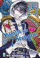 Cover of Yamada-kun e le 7 streghe vol. 15