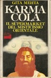 Cover of Karma Cola