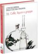 Cover of L'Enciclopedia della cucina italiana - Vol. 16