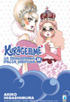 Cover of Kuragehime vol. 3
