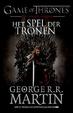 Cover of Het spel der tronen