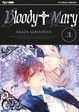 Cover of Bloody Mary vol. 3