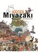 Cover of El mundo invisible de Hayao Miyazaki