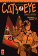 Cover of Cat's Eye Vol. 9