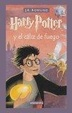 Cover of Harry Potter y El Caliz de Fuego - Encuadernado