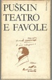 Cover of Teatro e favole