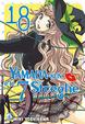 Cover of Yamada-kun e le 7 streghe vol. 18