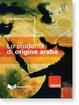 Cover of Lo studente di origine araba