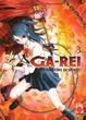 Cover of Ga-Rei Vol. 3