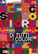 Cover of Di tutti i colori