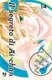 Cover of Il segreto di Ai-chan vol. 14