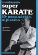 Cover of Super Karate 10