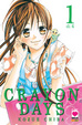 Cover of Crayon Days vol. 1