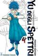 Cover of Yu degli spettri vol. 4
