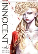 Cover of Innocent vol. 5
