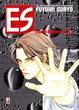 Cover of ES vol. 1
