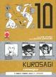 Cover of Kurosagi vol. 10