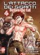 Cover of L'attacco dei Giganti - Before the Fall vol. 4