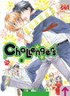 Cover of Challengers vol. 3