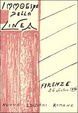 Cover of Immagine della linea