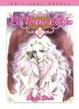 Cover of La ventana de Orfeo #10 (de 13)