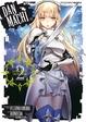 Cover of Danmachi vol. 2
