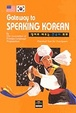 Cover of Gateway to Speaking Korean