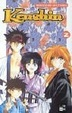 Cover of Kenshin 02