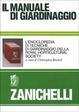Cover of Il manuale di giardinaggio