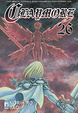 Cover of Claymore vol. 26