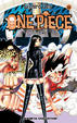Cover of One Piece 44