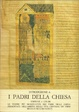 Cover of Introduzione a I Padri della Chiesa