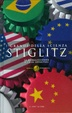 Cover of Stiglitz: La globalizzazione e i suoi oppositori