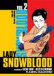 Cover of Lady Snowblood #2 (de 2)