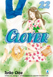 Cover of Clover #22